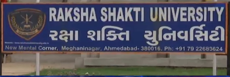 gujarat hc notice to raksha shakti university on professional courses