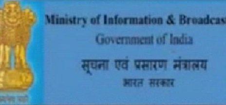 pm narendra modi cancels fake news directive