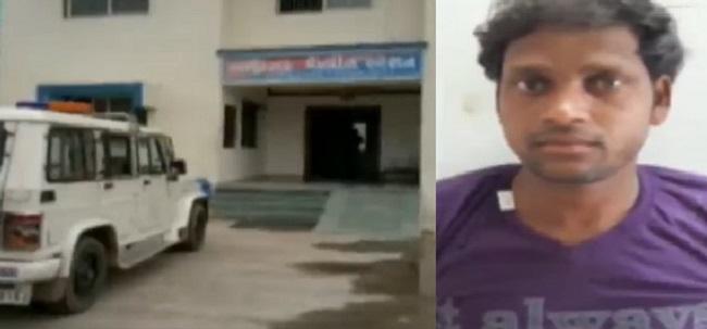 amirgadh police arrest rapist