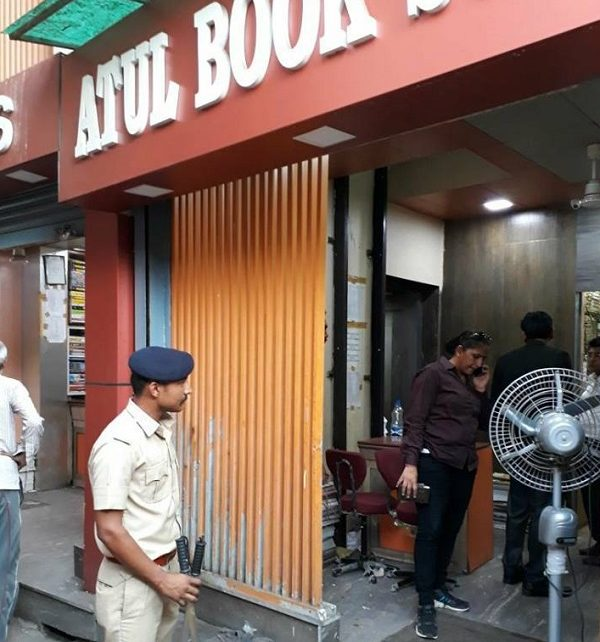 atul book stall