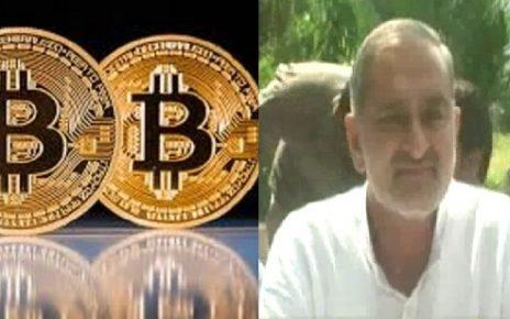 bitcoin case nalin kotadiya to be arrested