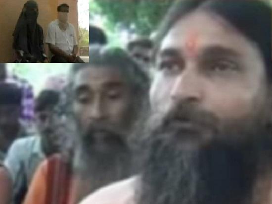 mahant of prachi tirth booked for rape