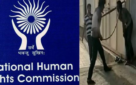 nhrc writes to gujarat government over death of dalit man in rajkot