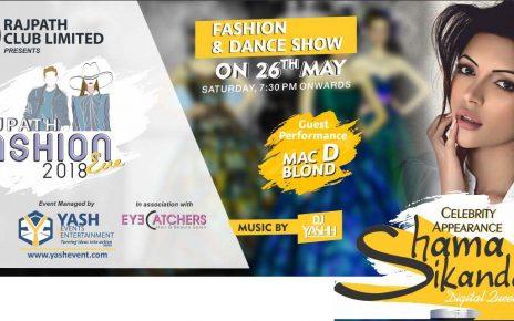 rajpath dance & fashion show