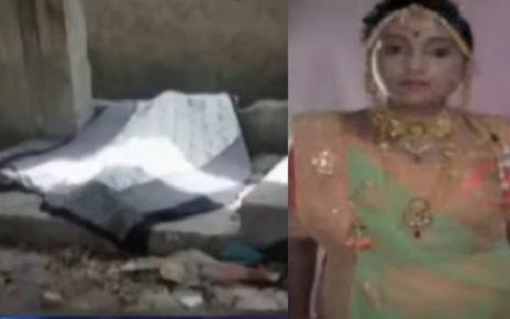vadodara dead body of lady found