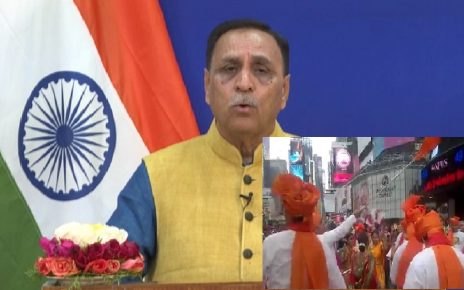 vijay rupani on gujarat gaurav din from usa