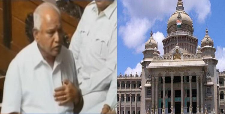 yeddyurappa resigns in karnataka before floor test
