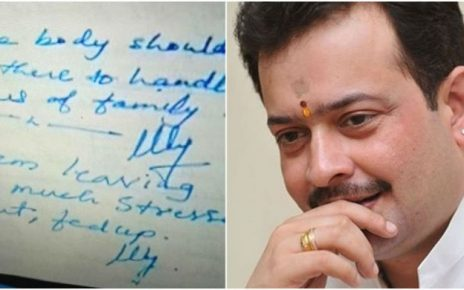 bhaiyyu-maharaj suicide