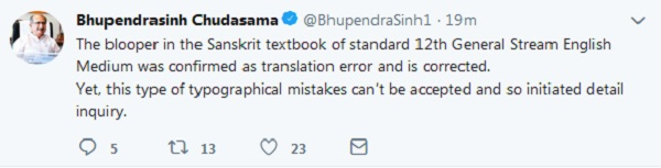 bhupendrasinh chudasma twitter reaction on text book blunder