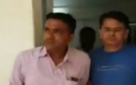 fishery department officer caught for bribe