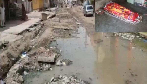 gondal road under construction for long time