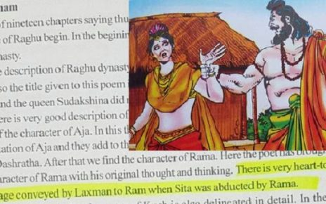gujarat education board text book blunder on sita abduction