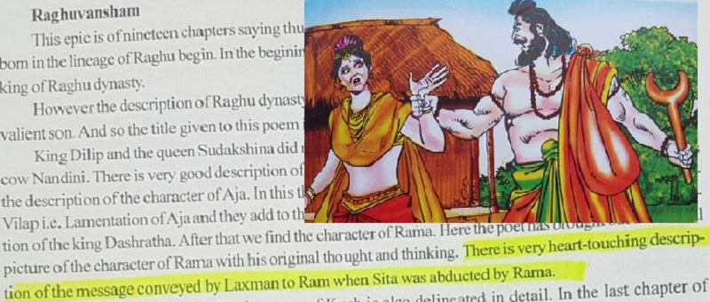 gujarat education board text book blunder on sita abduction