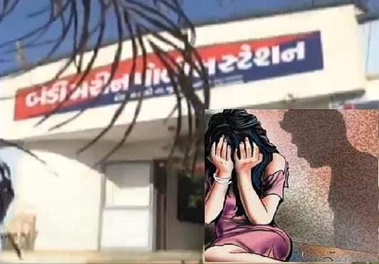 jamnagar minor girl raped by person of porbandar