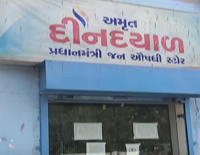 vadodara no medicine in generic stores