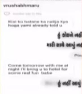 vrushabh maroo whatsapp