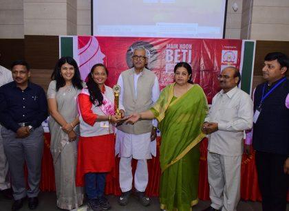 Darshana Jamindar gets main hoon beti award