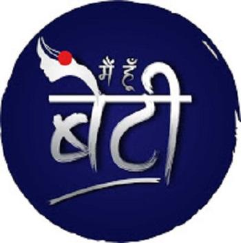 Main-Hoon-Beti-Logo
