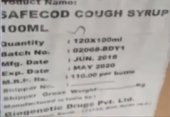 cough syrup by biogenetic drugs pvt ltd