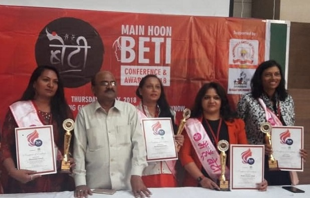 gujarat women gets main hoon beti award new photo