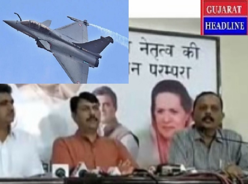 no transparency in rafale deal
