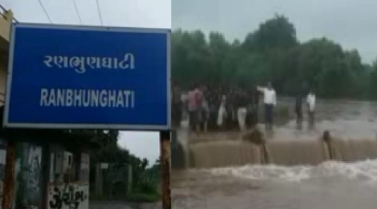 ranbhunghati river flooded students stuck up