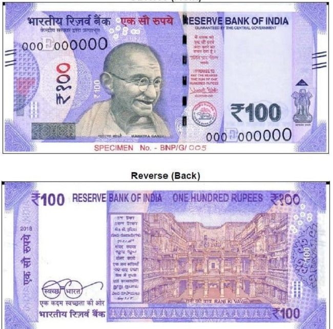 rs 100 new note by rbi