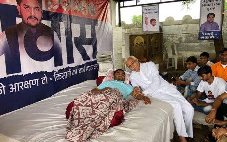 Hardik Patel visited by Kanu Kalsaria