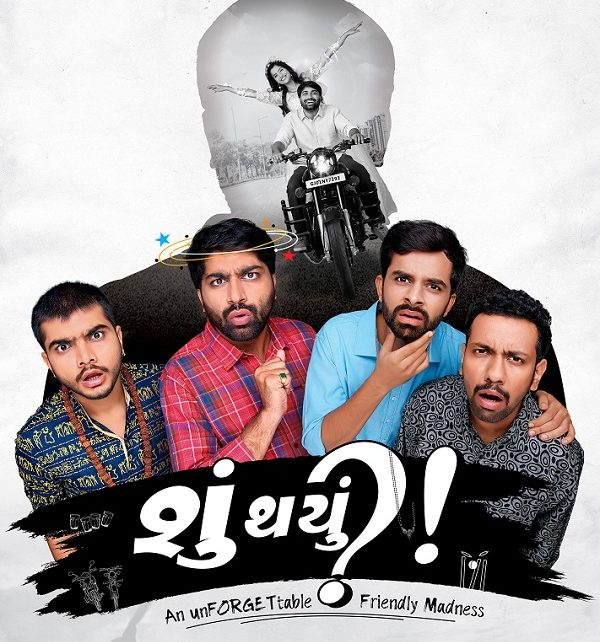 SHU THAYU gujarati movie