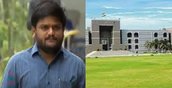 high court rejects petition seeking bail cancellation of hardik patel