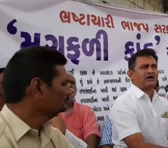 aresh dhanani protest at pedla against groundnut scam