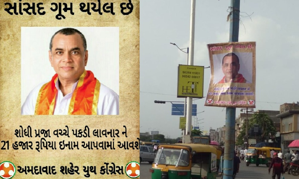 paresh rawal missing poster by congress