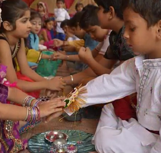 rakhi festival today