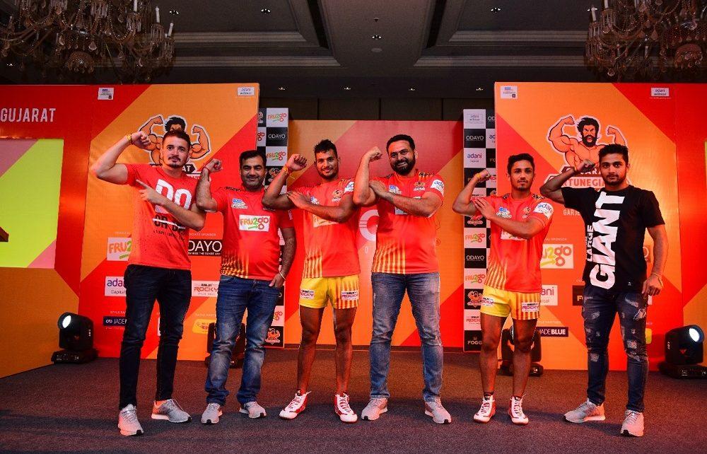 Gujarat Fortune Giants team