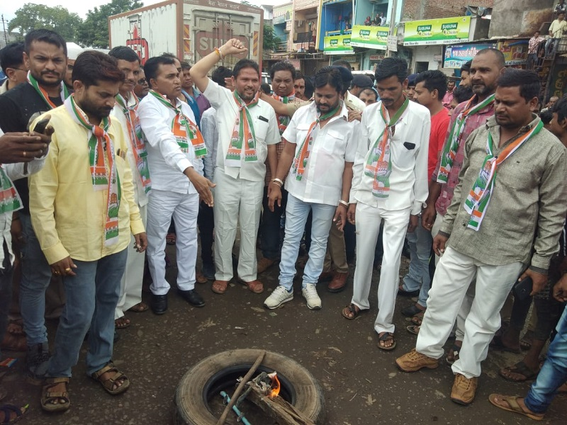 protest by congress partymen