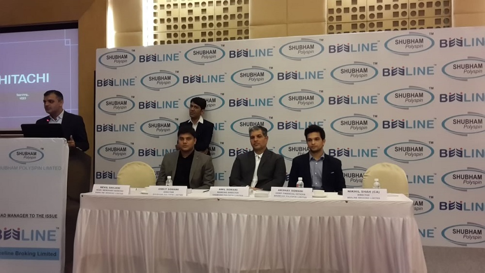 shubham ipo press conference