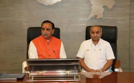 vijay rupani and nitin patel in office