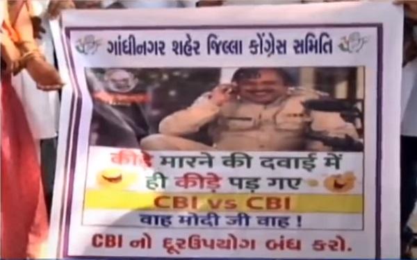 cbi vs cbi banner