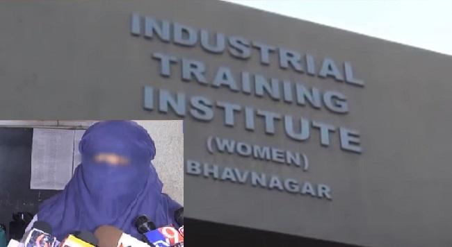 iti bhavnagar instructor harassment