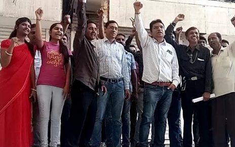 shikshit berojgar protest
