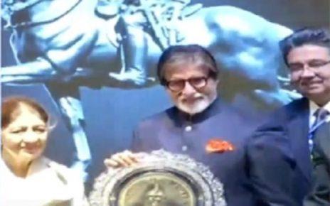 amitabh bachchan gets sayaji ratna award