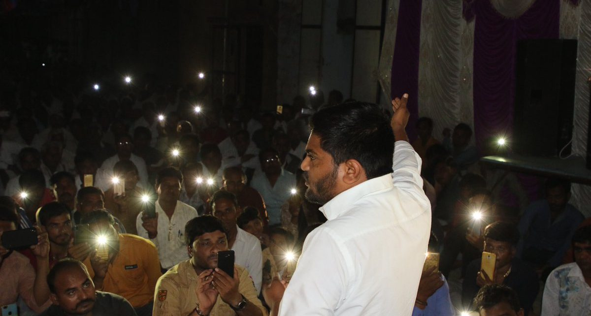 hardik electricity off