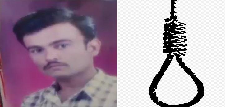 jasdan farmer suicide