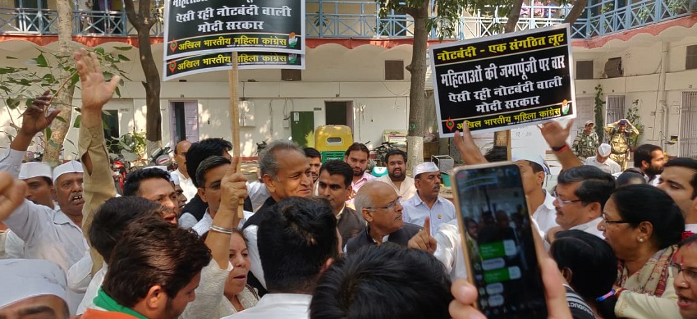 noteban 2 years protest by congress