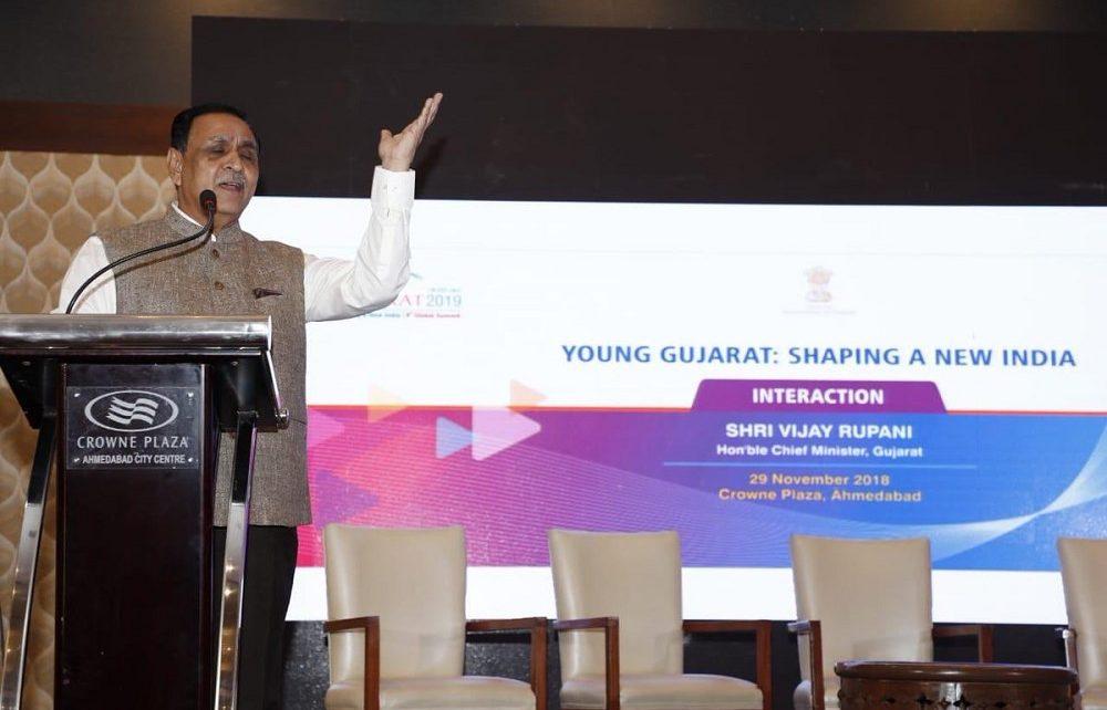 rupani address at young gujarat