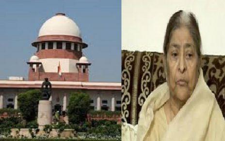 supreme court zakia plea