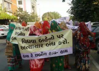 widows protest against chhabil patel