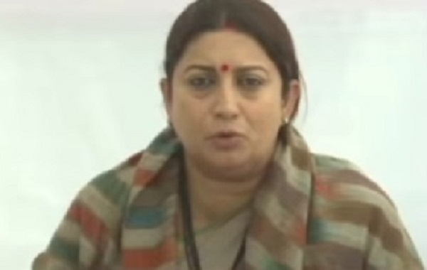 Smriti Irani addressed bjp women national conference