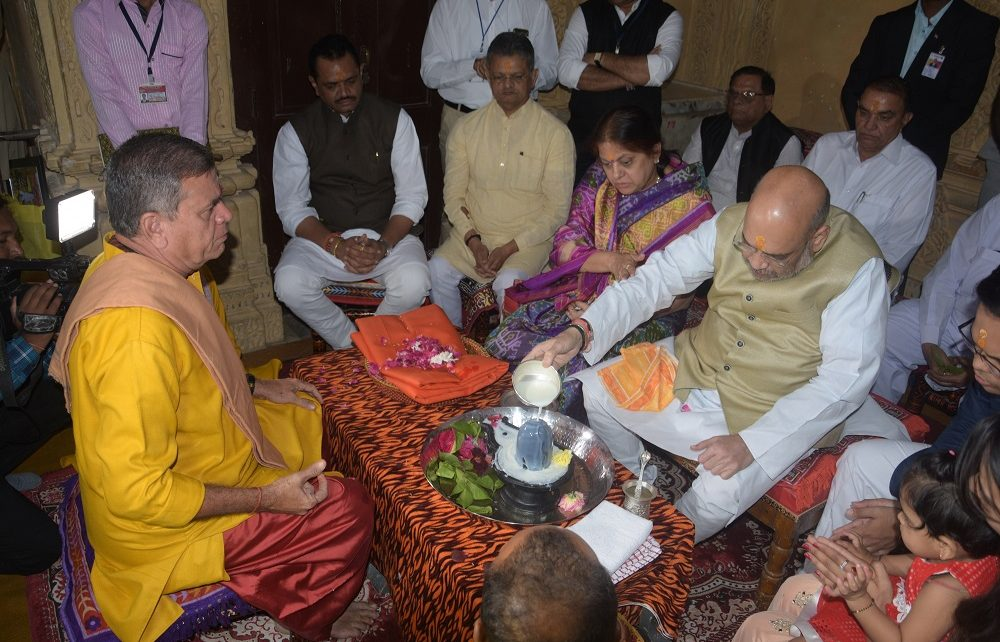 amit shah at somnath temple