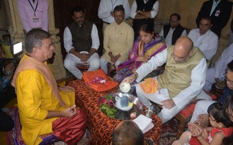 amit shah at somnath temple